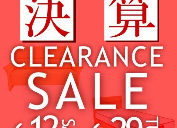 決算CLEARANCE SALE【6月12日~6月29日】