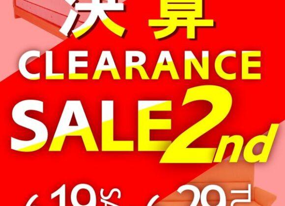 決算CLEARANCE SALE 第2弾【6月19日~6月29日】【終了しました】